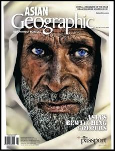 Asian Geo - July 2013