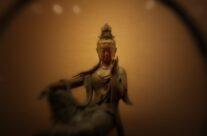 Avilokiteshvara (Quan Yin)