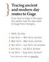 Guge 9