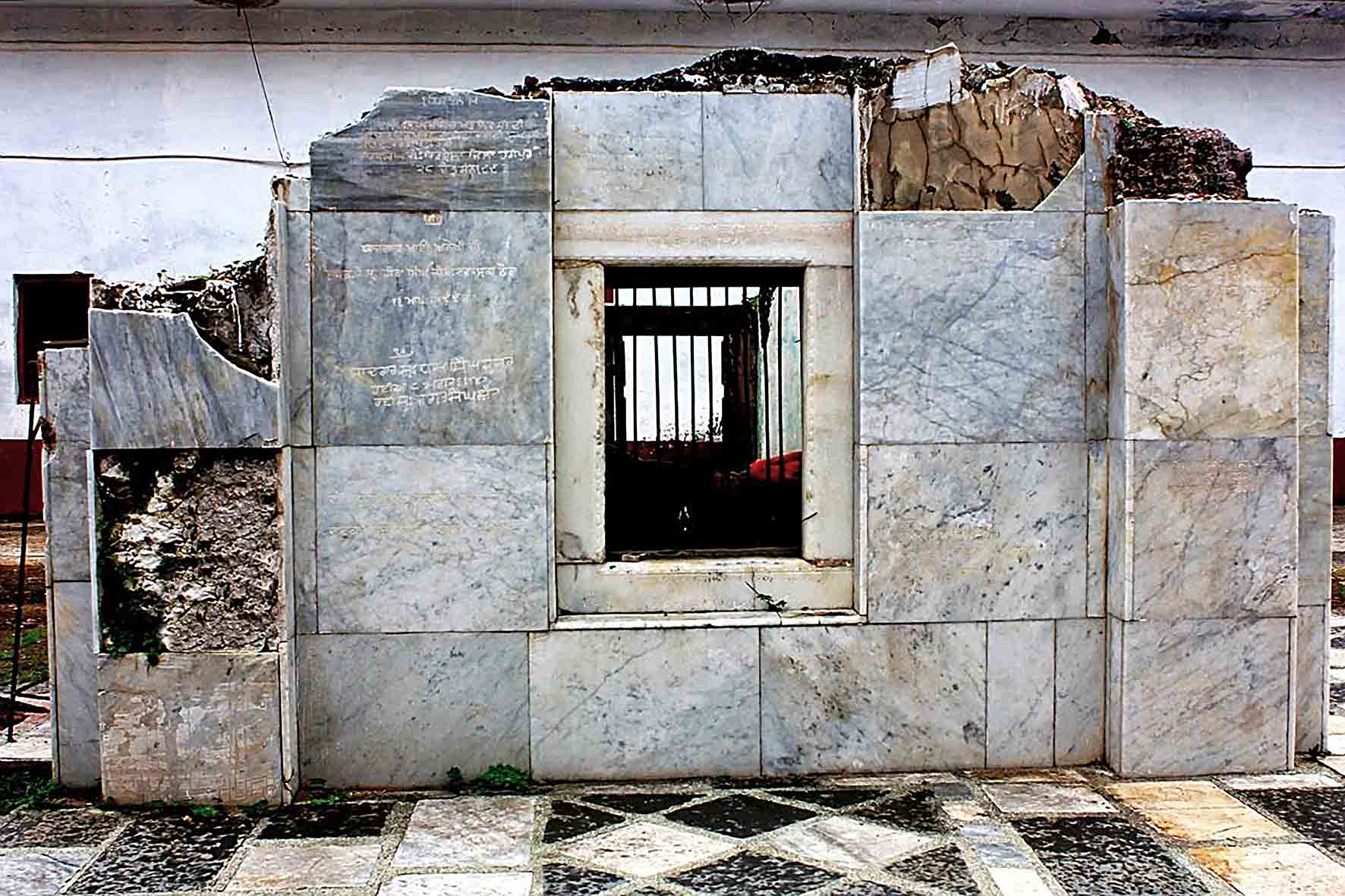 Gurudwara 2 Walls